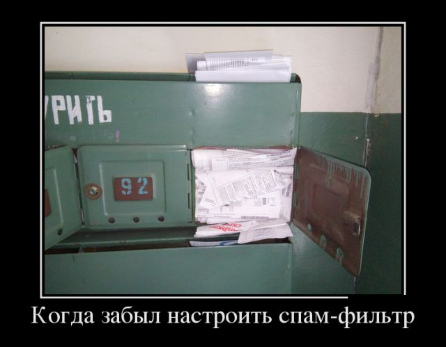 Смешные и умные демотиваторы. 503 ( 30 фото )