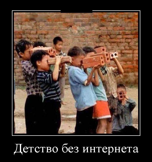 Смешные и умные демотиваторы. 505 ( 30 фото )