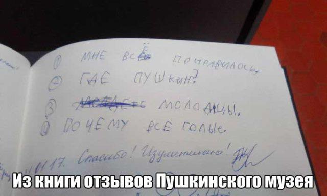 Забавные иллюстрации с подписями 2.(20 фото)
