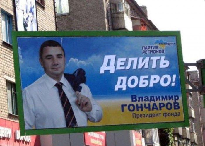 Смешные объявления и полные маразмы в рекламе.