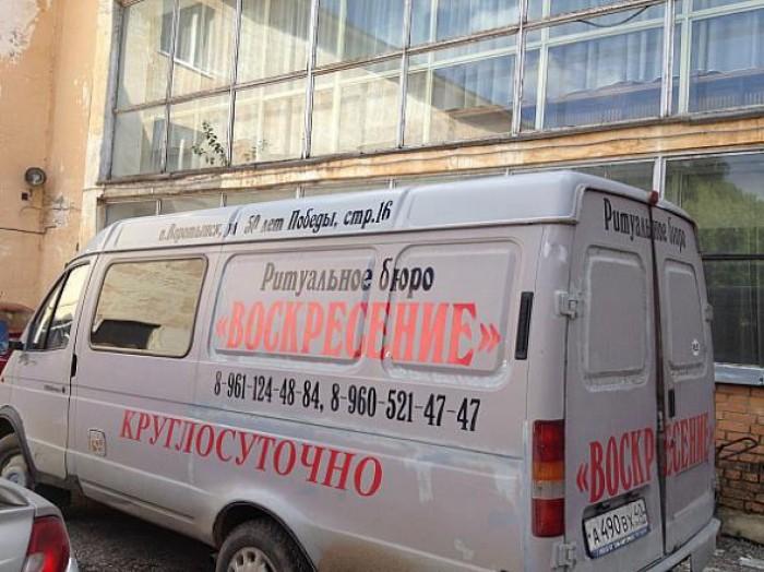 Фото русских зрелок