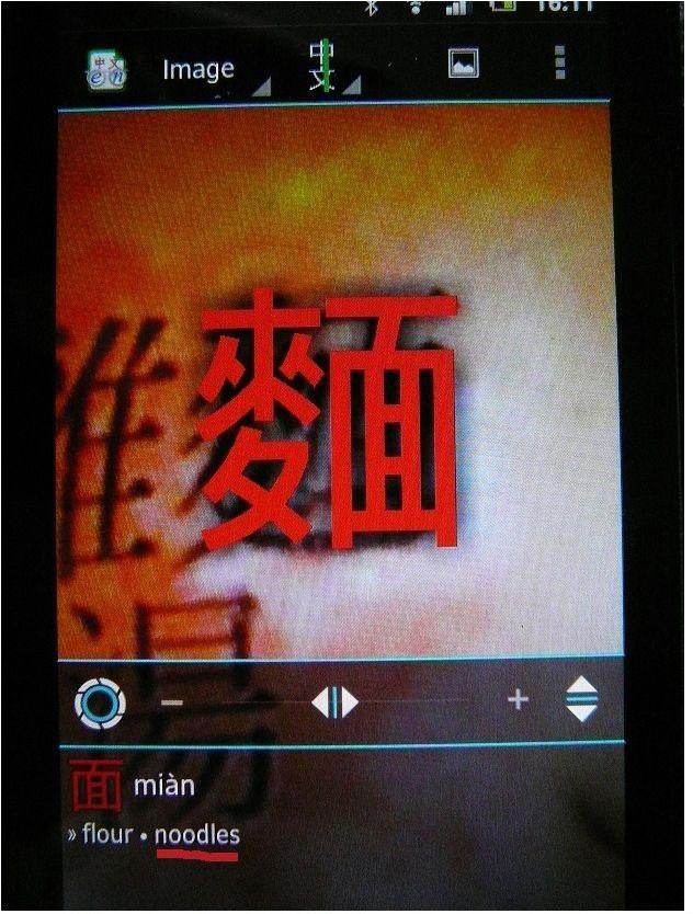 Тщательнее выбирайте татуировки на китайском языке (5 фото)