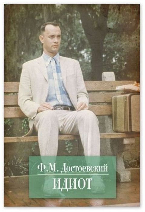 вариации обложек для известных книг