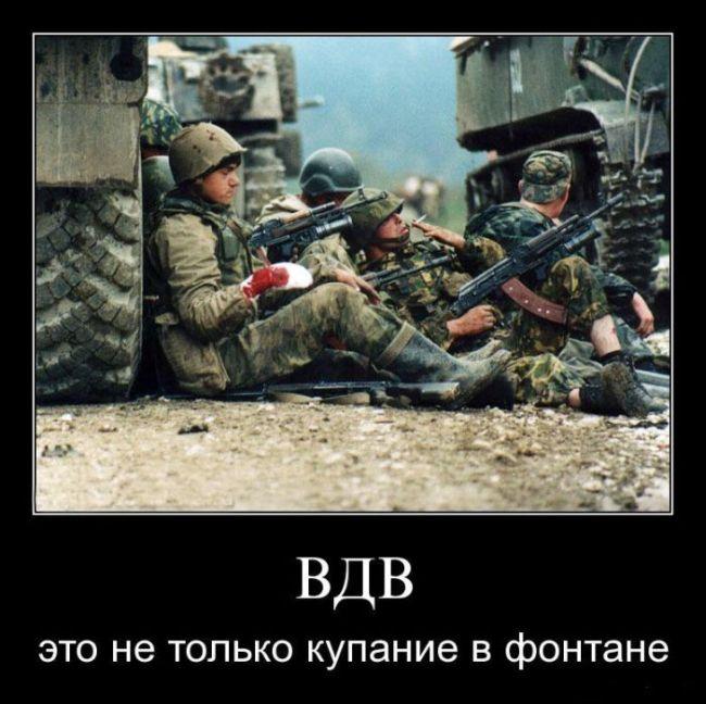 Армейские демотиваторы (31 фото)