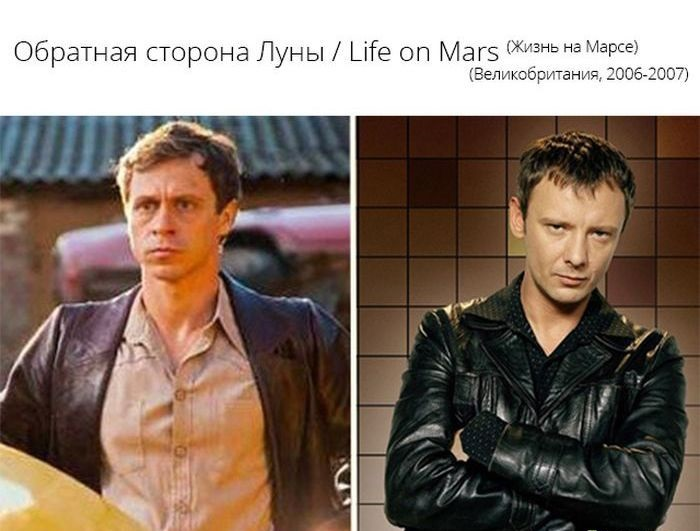 """Отечественные """"клоны"""" зарубежных сериалов (11 фото)"""