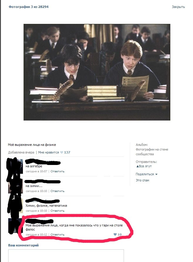 комментарии смешные к фото