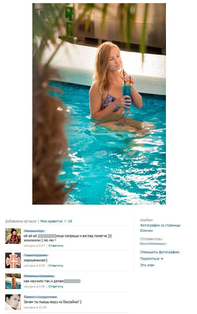 Девушки из социальных сетей фото смешные