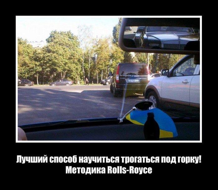 Автомобильные приколы.