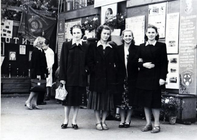 Девушки Советского союза