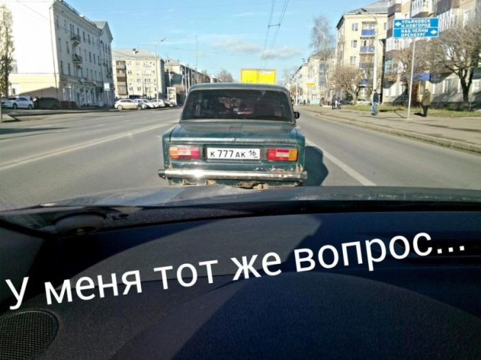 Подборка автомобильных приколов.  (40 фото)