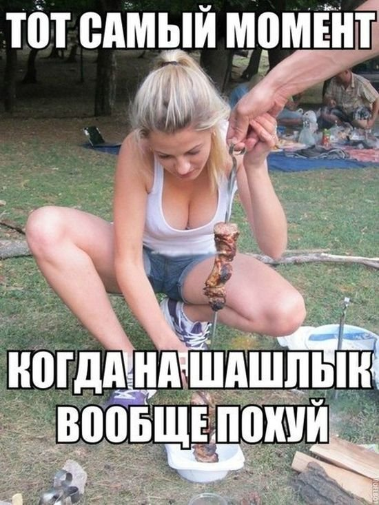 Фотоподборка  (120 фото)