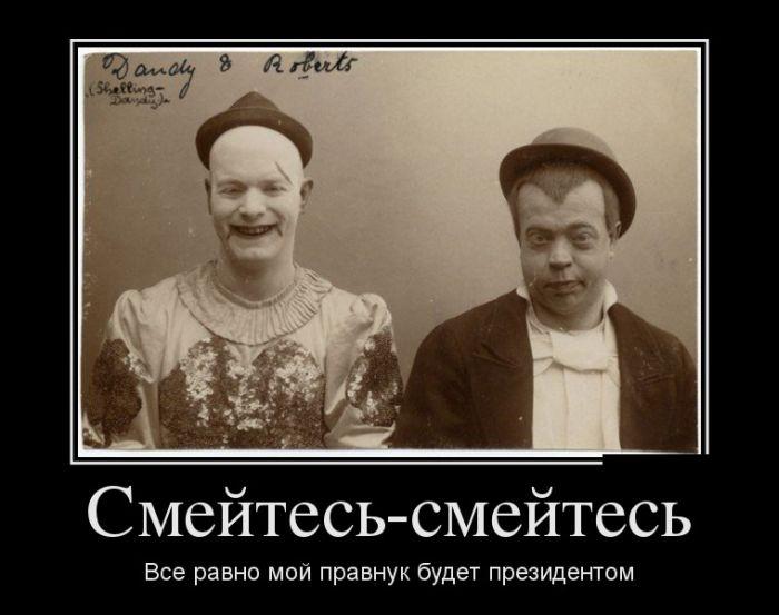 Прикольные и смешные демотиваторы.