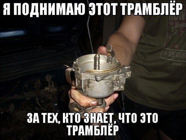 Подборка автомобильных приколов. Часть 26 (41 фото)