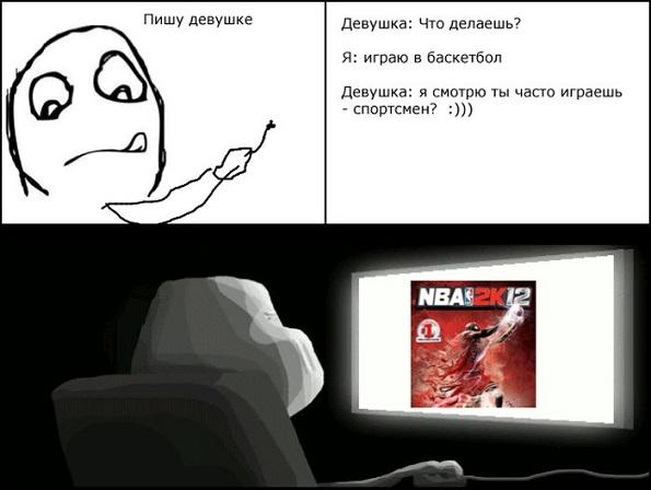 prikolnie_komiksi_zapilili.ru_55.jpg