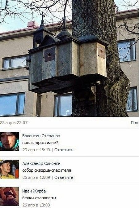 http://zapilili.ru/upload/medialibrary/182/zapilili.ru.jpg