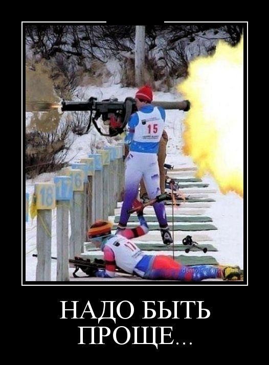 prikolnie_demotivatori_na_zapilili.ru_75.jpg