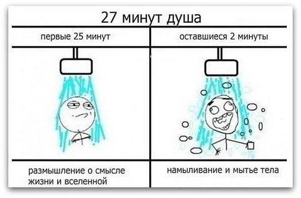 prikolnie_comix_na_zapilili.ru_46.jpg