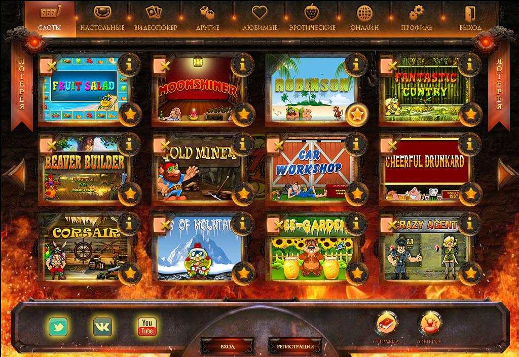 новые онлайн казино с бездепозитным бонусом за регистрацию