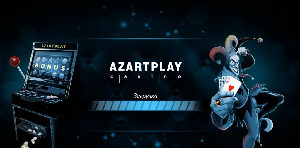 azartplay casino скачать