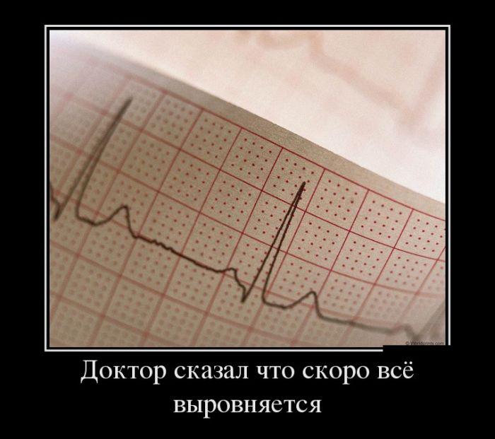 prikolnie_demotivatori_na_zapilili.ru_24.jpg