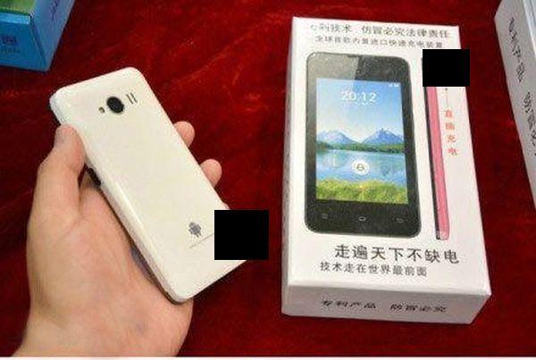 china_phone_00.jpg