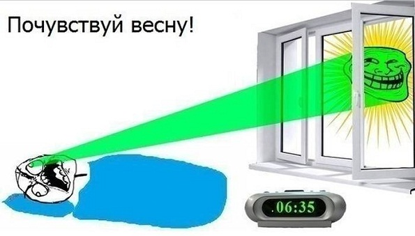 prikolnie_comix_na_zapilili.ru_62.jpg