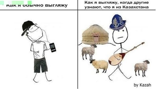 prikolnie_comix_na_zapilili.ru_3.jpg