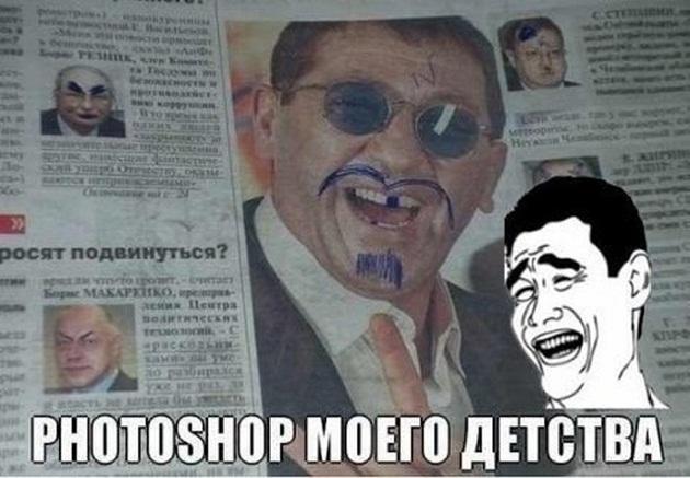 prikolnie_comix_na_zapilili.ru_22.jpg