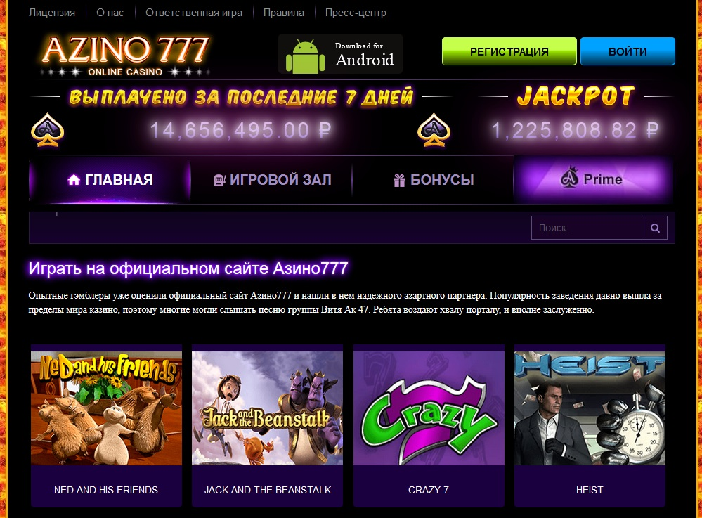 Онлайн казино вулкан в москве — Latestcasino - Топ лучших онлайн.