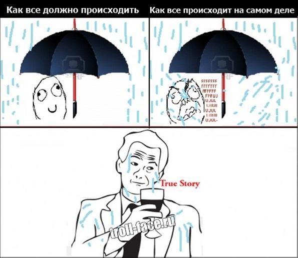 comix_01.jpg