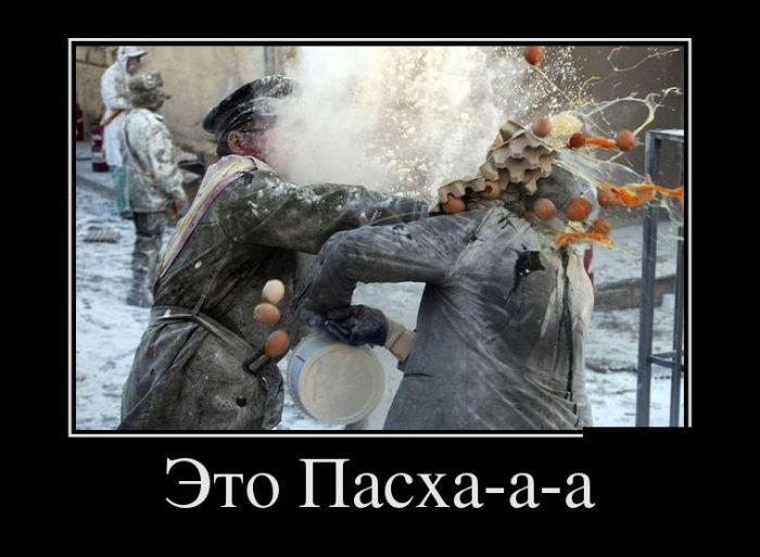 prikolnie_demotivatori_na_zapilili.ru_36.jpg