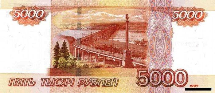 falshivka_00.jpg