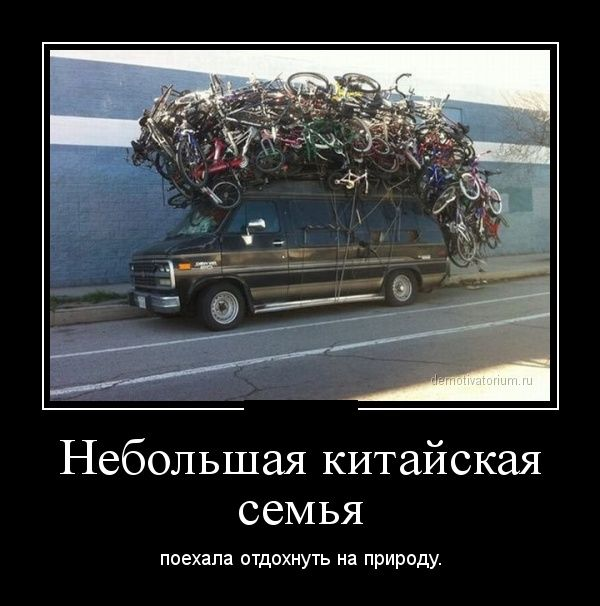 prikolnie_demotivatori_na_zapilili.ru_39.jpg